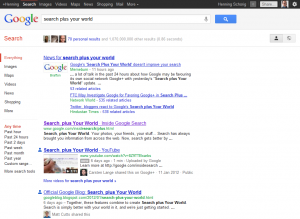 Search plus Your World (Google) - Screenshot